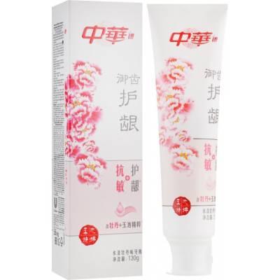 Зубная паста Zhong Hua с пионом для чувствительных зубов и десен, 130 г 01625