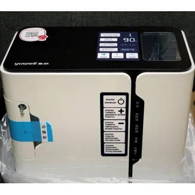 Портативный концентратор кислорода Yuwell YU-300