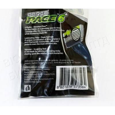 Мужской одноразовый станок для бритья Dorco Pace 6 Plus + тример (1 шт) D0034